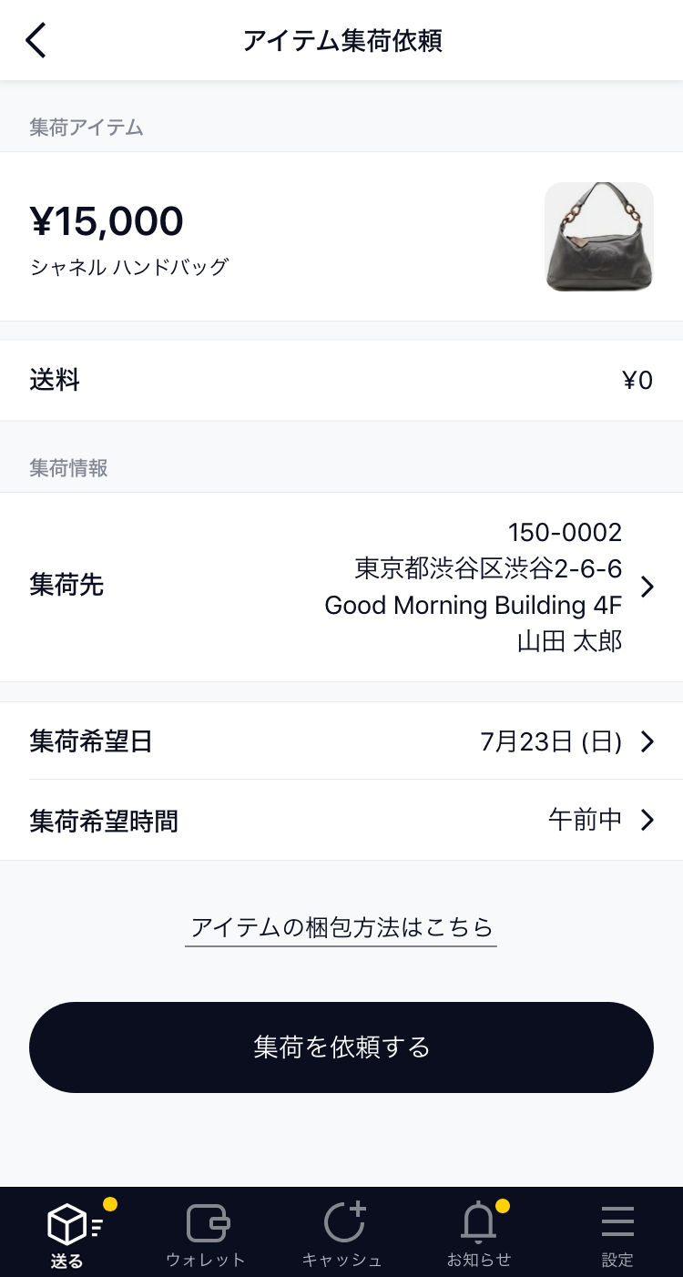https://cash.jp/images/guide/item_03.png